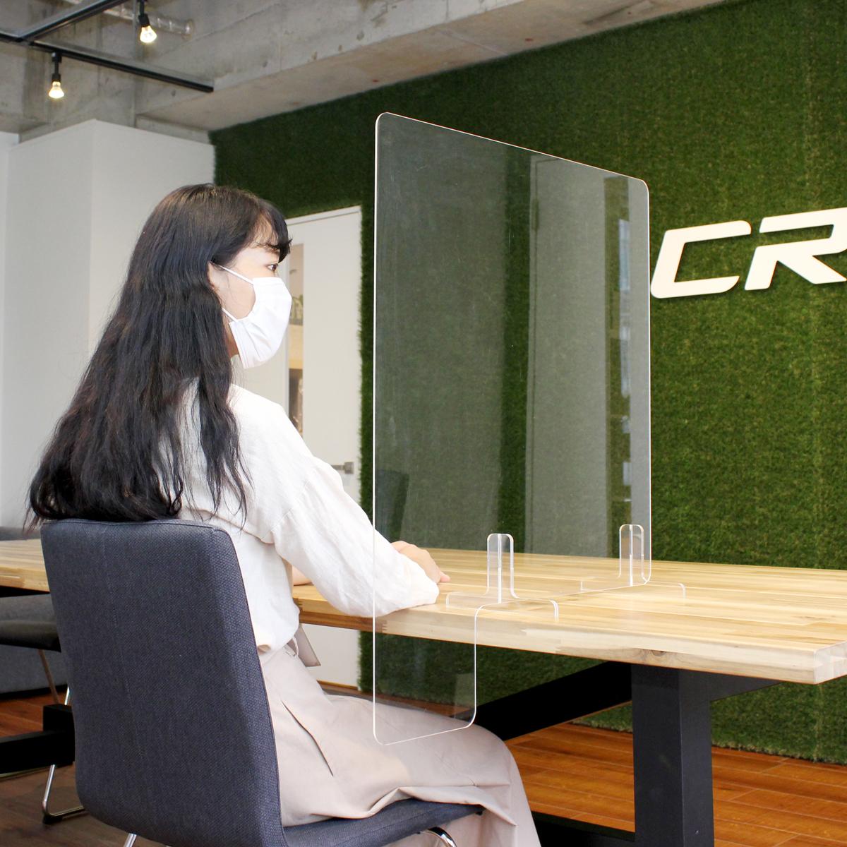 使用例1:オフィス
