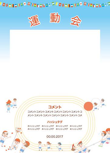 運動会・体育祭02