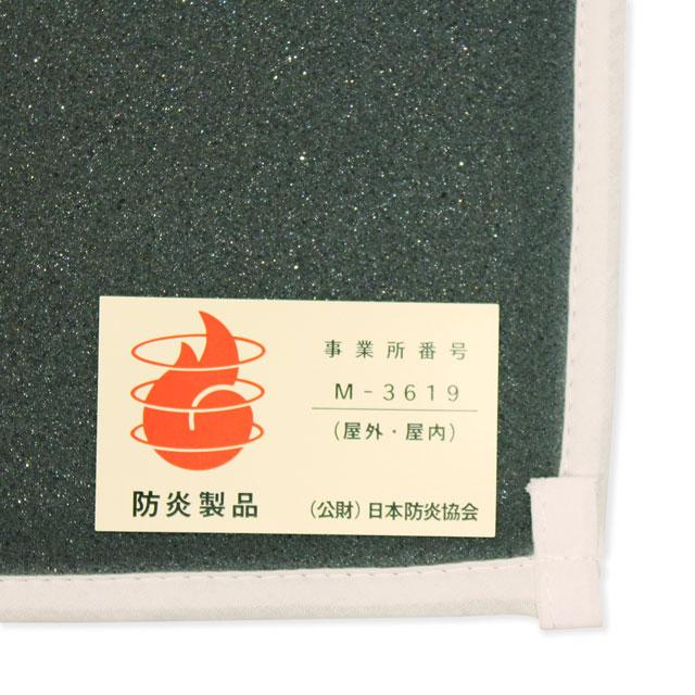 フチテープ色:選べる10色