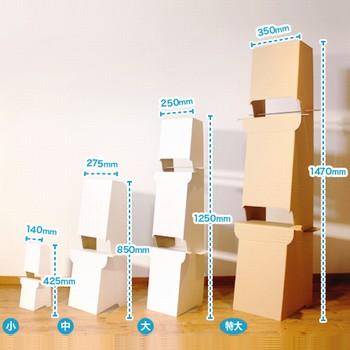 自立可能な紙製スタンド