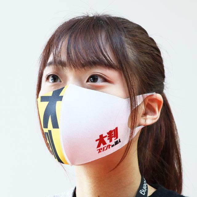 オリジナルマスク 10枚から印刷
